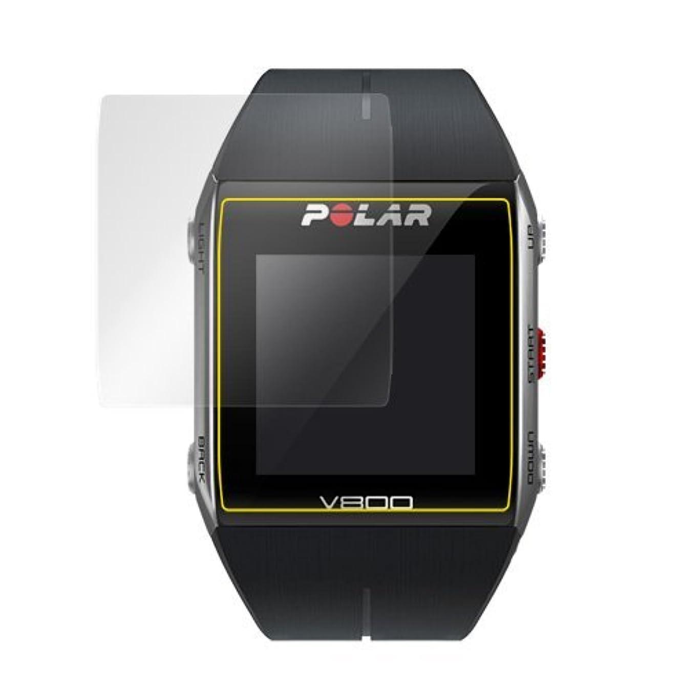 除外する複製するトランクライブラリ指紋が目立たない 光沢液晶保護フィルム Polar V800 用(2枚組) OverLay BrilliantOBPOLARV800/2/12