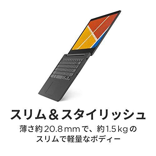 412jnL4grXL-「Lenovo Chromebook S330」を購入したのでレビュー!国内4万円以内で購入できるモデルとしては最高だ