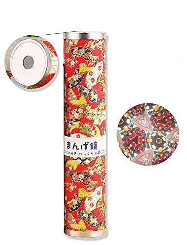 NC Magic Kaleidoscope,Paper Tumble Wheel Magic Tin Tube Prism Lens,Best Birthday Gift for Children (Multicolor)