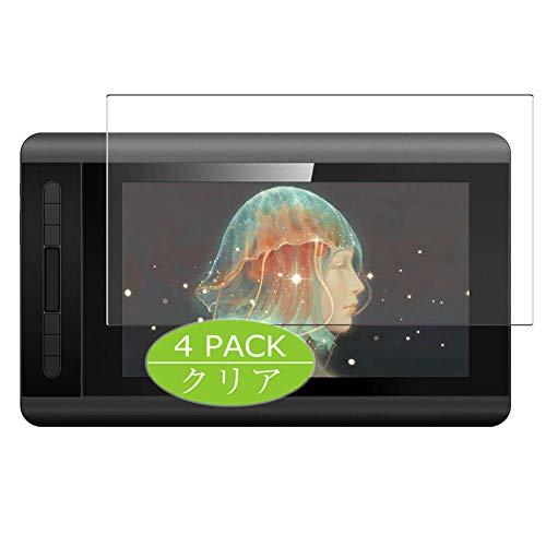 VacFun 4 Piezas Claro Protector de Pantalla, compatible con XP-Pen Artist 12 11.6', Screen Protector Película Protectora (Not Cristal Templado) Actualizado