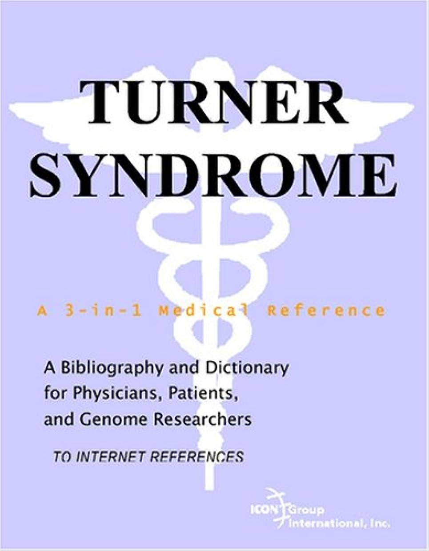 架空のローマ人人物Turner Syndrome - A Bibliography and Dictionary for Physicians, Patients, and Genome Researchers