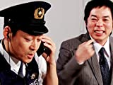 Imada and Higashino Get Involved! 'It's Me' Fraud Championship