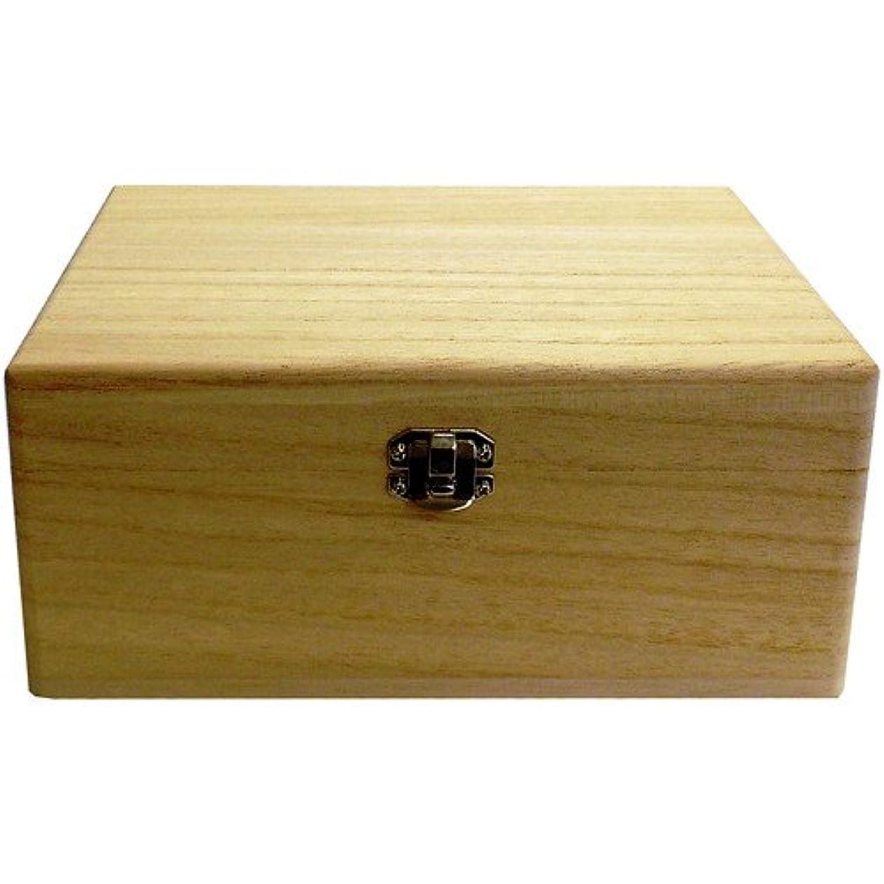 データム合併症レッスンアロマアンドライフ エッセンシャルオイルボックス 20本収納