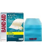 【Amazon.co.jp限定】BAND-AID(バンドエイド)キズパワーパッド ジャンボサイズ 3枚+ケース付き 防水 絆創膏