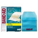 【Amazon.co.jp 限定】BAND-AID(バンドエイド) キズパワーパッド ジャンボサイズ 3枚+ケース付き 絆創膏