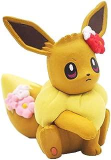 Pokemon Let's Go Ippai Eevee Flower Ver. Character Collection Gacha Capsule Toy Mini Figure Mascot Anime Art