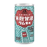 森永製菓 スパークリング 米麹甘酒 ラムネ味 190ml ×30本
