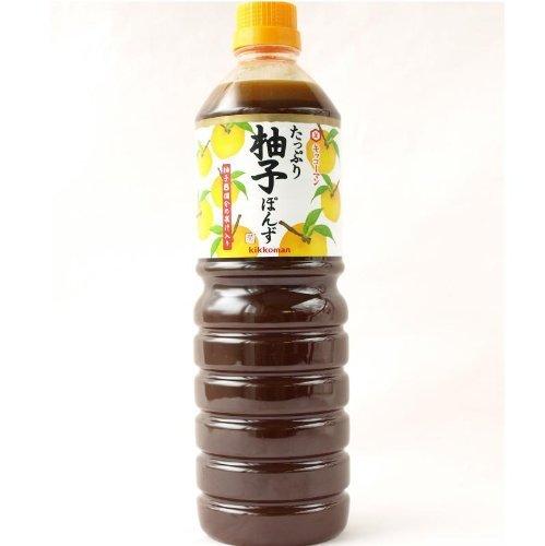 0539492-01 キッコーマンたっぷりゆず(柚子)ポンズしょうゆ(醤油)8個分の果汁入 1000ml