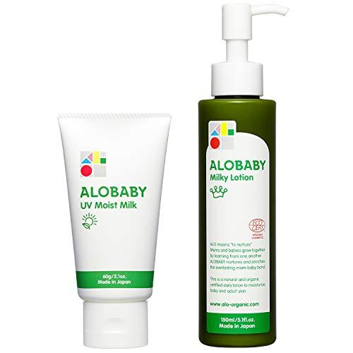 ベビーローション & 保湿 タイプ 日焼け止め アロベビー ミルクローション + アロベビー UV モイスト ミルク セット