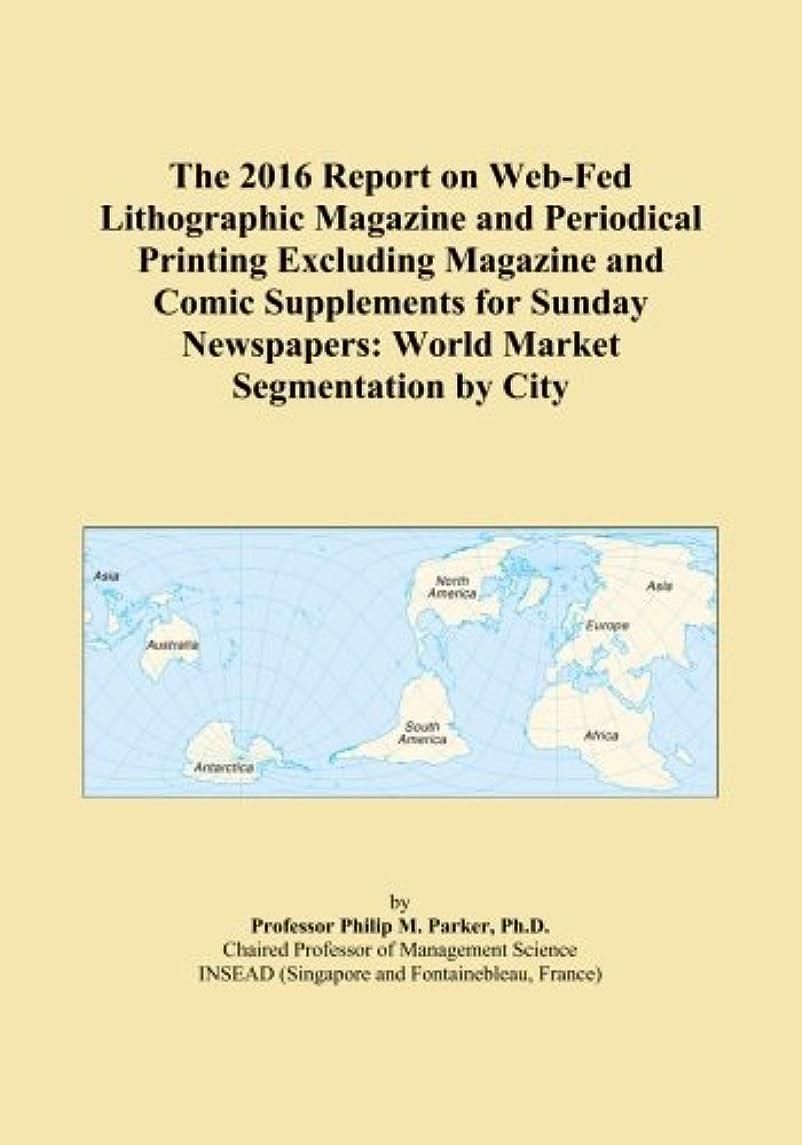 溝慣性首謀者The 2016 Report on Web-Fed Lithographic Magazine and Periodical Printing Excluding Magazine and Comic Supplements for Sunday Newspapers: World Market Segmentation by City