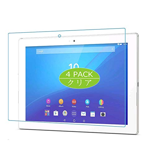 "VacFun 4 Piezas Claro Protector de Pantalla, compatible con Sony Xperia Z4 Tablet docomo SO-05G/au SOT31/SONY SGP712JP 10.1"", Screen Protector Película Protectora(Not Cristal Templado) NewVer"