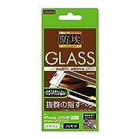 RT-P25FSG/BHW(ホワイト) iPhone SE(第2世代) /8/7/6s/6用 ガラ