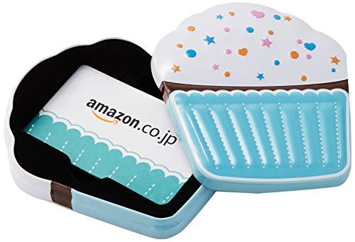 Amazonギフト券 ボックスタイプ - 金額指定可(カップケーキ)