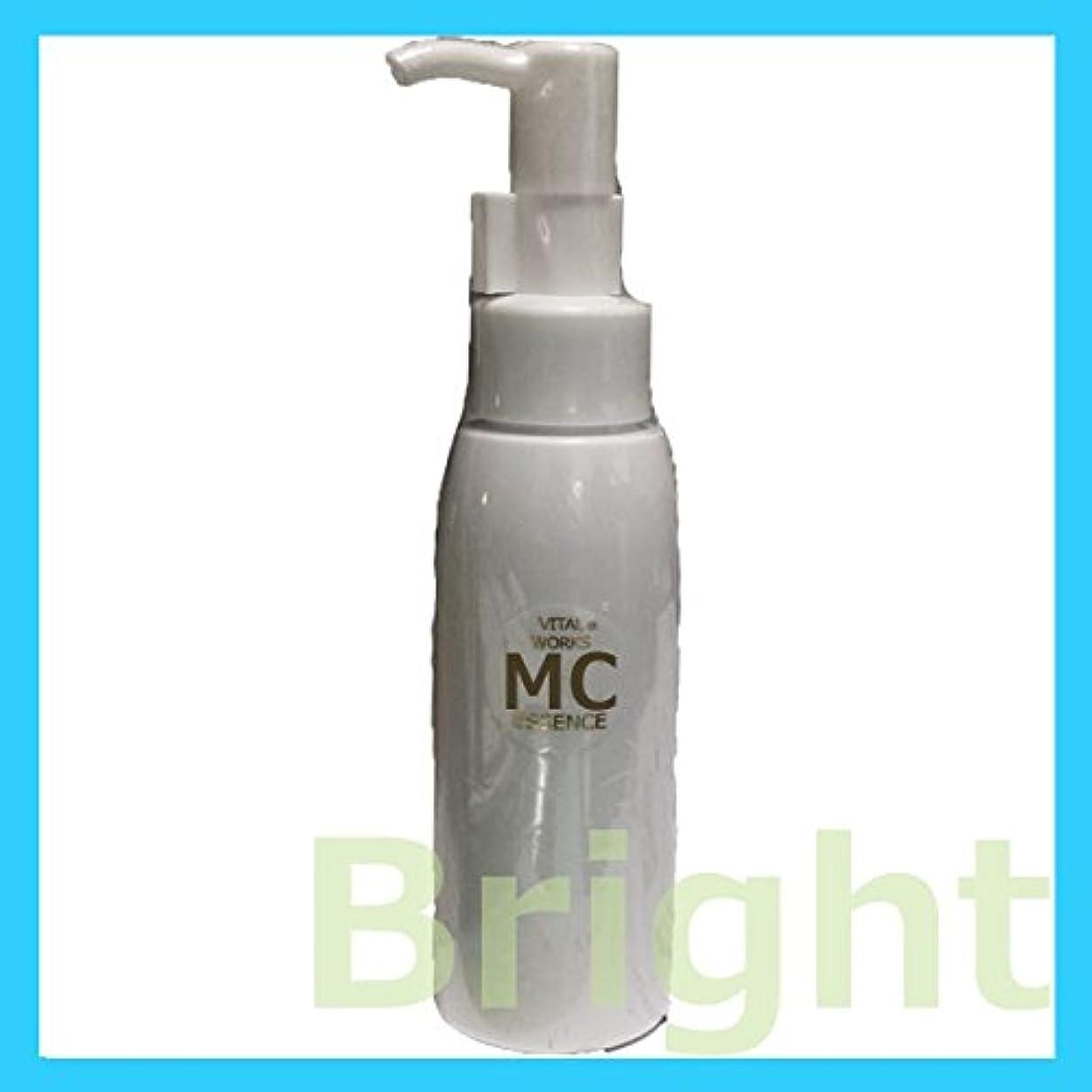 枯渇する褐色不良品バイタルワークス MCエッセンス 業務用 100ml (ハリ?弾力) 高機能美容液