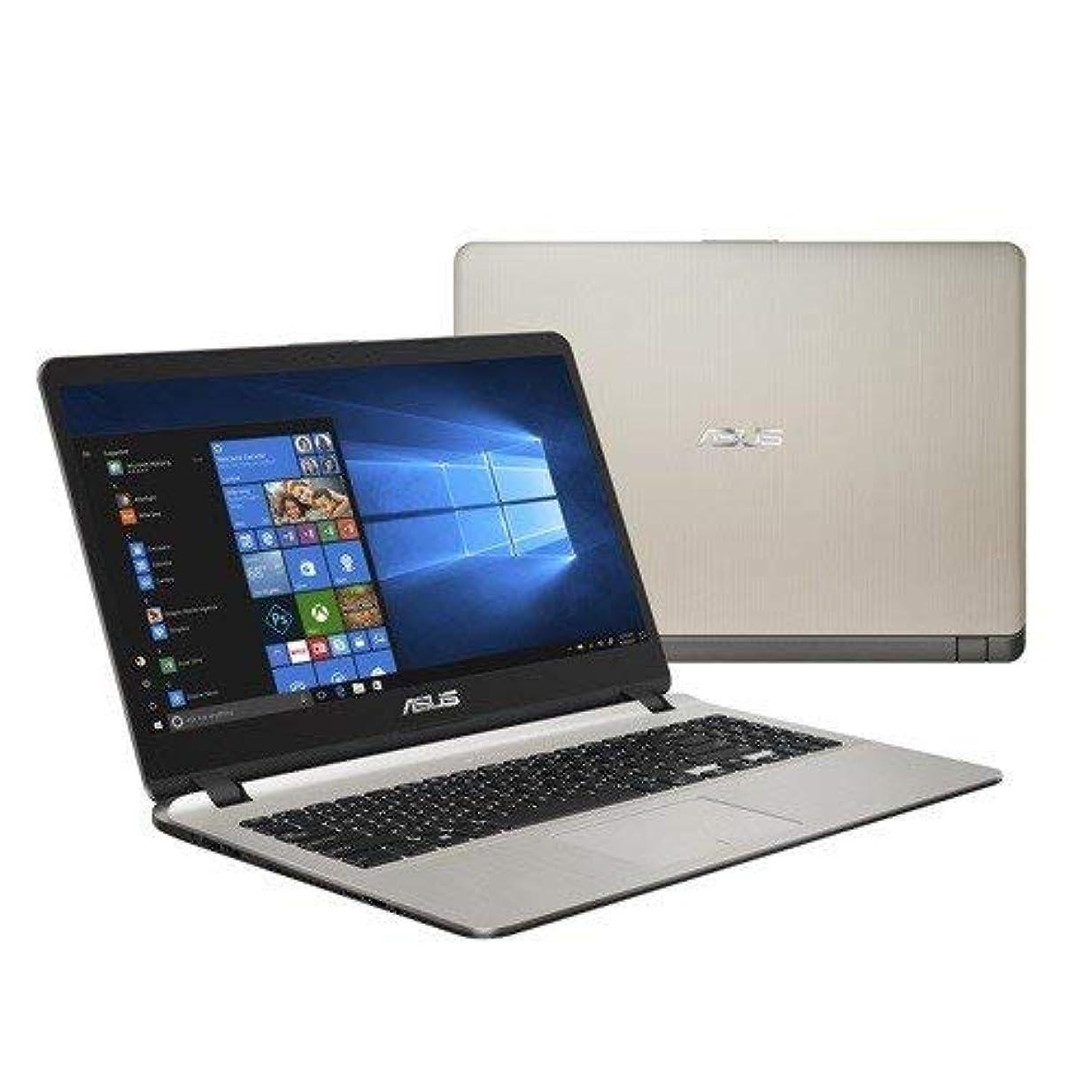 伝える一人で現在新品?未開封 WPS Office付属 Windows10 Home 64ビット ASUS X507MA 無線LAN HDMI端子 4GB/500GB 15.6型ワイド液晶 DVDマルチ 10キー付きキーボード