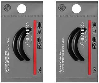Shiseido Eyelash Curler Refill (2pcs) X 2packs