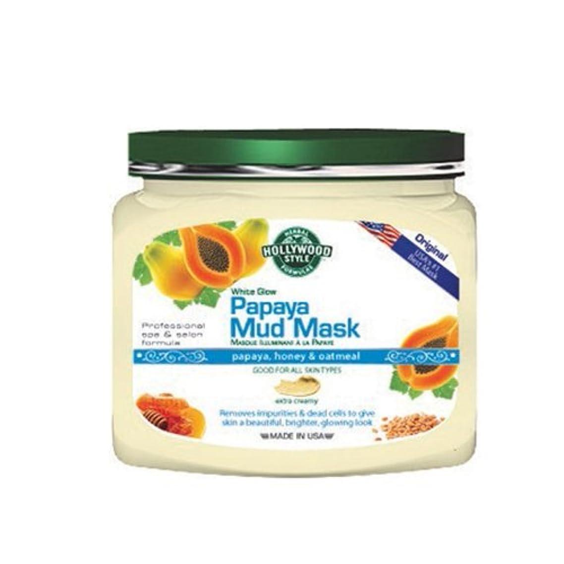 Hollywood Style White Glow Papaya Mud Mask - Refines, Purifies, & Exfoliates - 320gm Jar