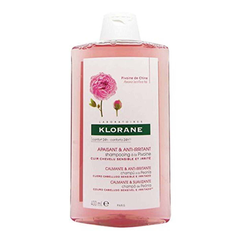 適応的癒す干ばつKlorane Shampoo Peony 400ml [並行輸入品]