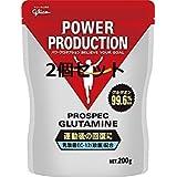 グリコ パワープロダクション グルタミンパウダー 200g ×2個セット