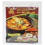 Pasta de curry instantánea AAA (pollo de curry) 180g – auténtica pasta de curry que se puede utilizar para cocinar pescado o verduras saladas. Sin coloración añadida. Especias naturales.