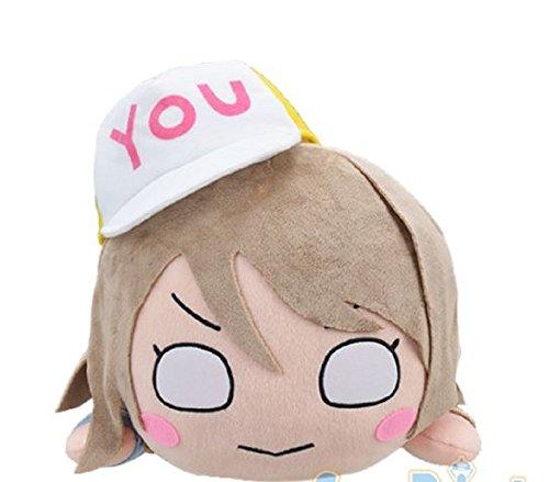 Love Live! Sunshine !! MEJ mega jumbo Nesoberi stuffed WATANABE YOU practice clothes Japan import