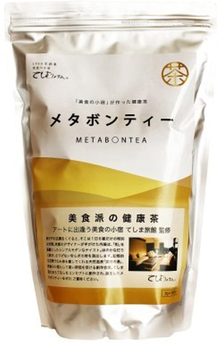 パーティー円周劇作家メタボンティー (100包)