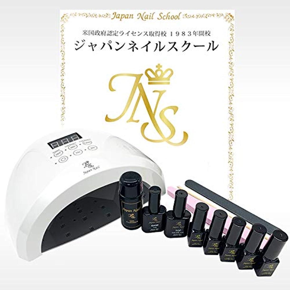 ボット有効受け取る日本製多機能LEDライト付属ジェルネイルキットn2世界初!弱爪?傷爪でもジェルネイルが楽しめる2つのローダウン機能搭載!初心者も安心の5年間サポート付