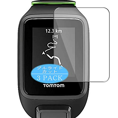 [2 Pack] Synvy Anti Blue Light Screen Protector, Compatible with Tomtom Runner 3 Cardio TPU Film Protectors [Not Tempered Glass]