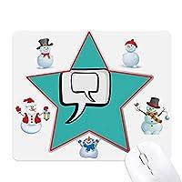 日常会話チャット クリスマス・雪人家族ゴムのマウスパッド
