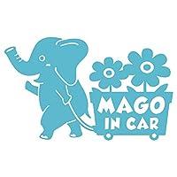 imoninn MAGO in car ステッカー 【シンプル版】 No.76 花屋のゾウさん (水色)