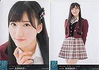 NMB48 欲望者ランダム写真西澤瑠莉奈
