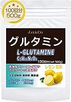 JAY&CO. おいしい グルタミン 国内製造 (レモン, 500g)