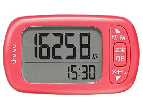 dretec(ドリテック) 歩数計 大画面 消費カロリー エクササイズ表示 3Dセンサー 30日間メモリー H-235PK ピンク