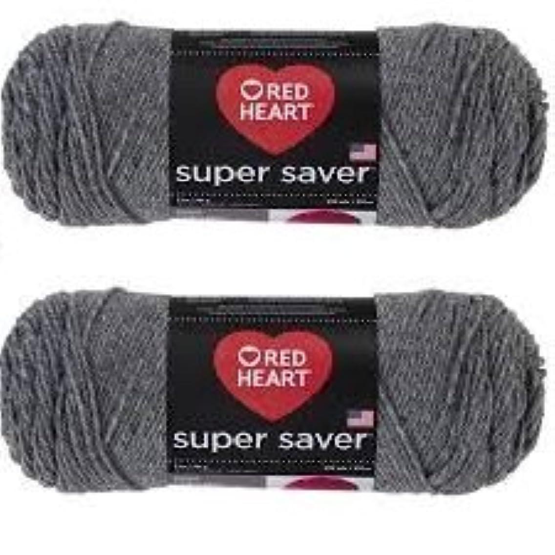 Bulk Buy: Red Heart Super Saver (2-pack) (Grey Heather, 5 oz each skein)
