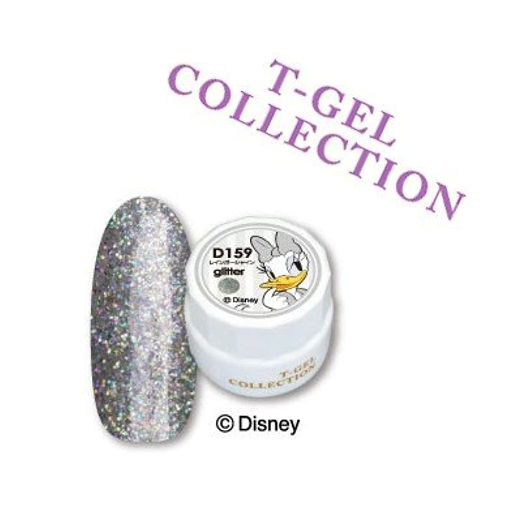返還現代の広告T-GEL COLLECTION カラージェル D159 レインボーシャイン 4ml