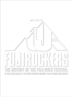 FUJIROCKERS~THE HISTORY OF THE FUJIROCK FESTIVAL~ [DVD]
