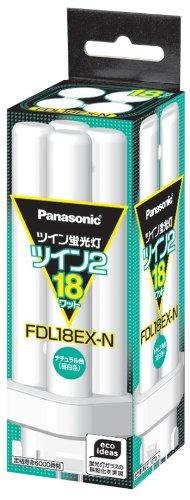 パナソニック コンパクト形蛍光ランプ FDL 18W形 昼白色 FDL18EXN