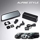 アルパインスタイル(ALPINE STYLE) ヴォクシー ノア エスクァイア 80系 (2017年7月~) デジタルインナーミラー 前後2カメラ ドライブレコーダー内蔵