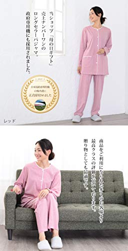 パジャマ工房『レディース前開きパジャマ』