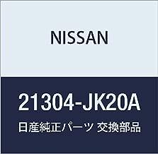 Nissan Gasket-oil Cool