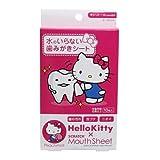 素数 スクラッチマウスシート(Hellokitty)ピーチミント(10枚入)