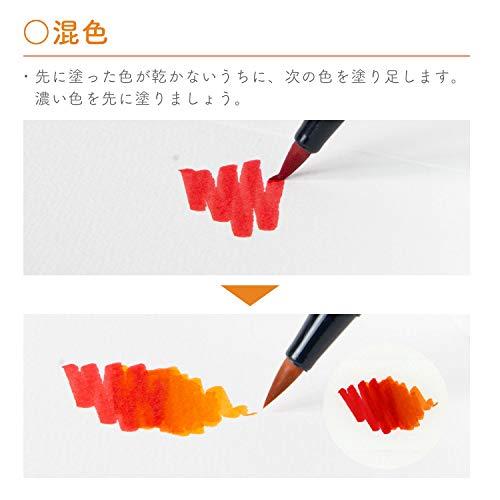 トンボ鉛筆筆ペンデュアルブラッシュペンABT12色セットベーシックAB-T12CBA