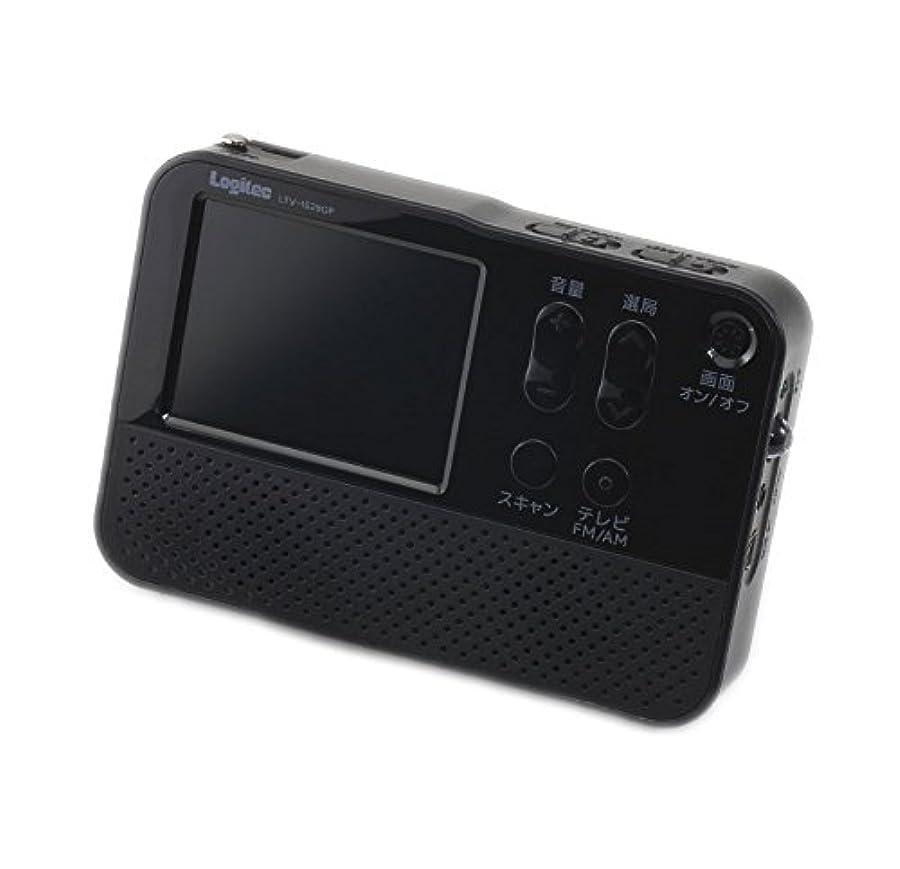 トンネル年金受給者前投薬ロジテック FM/AMポータブルラジオ 2.8インチ液晶搭載 ワンセグテレビ付き ワイドFM対応  LTV-1S280P
