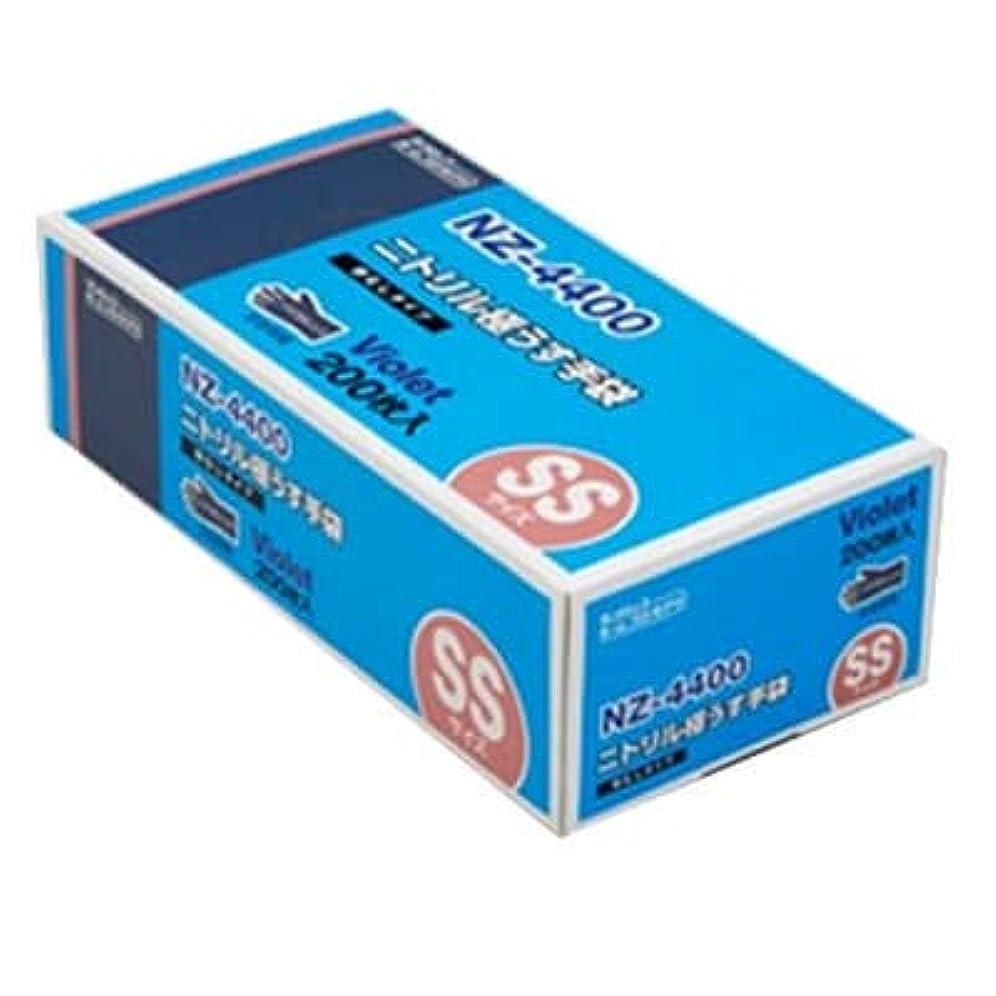 無駄な電化する咲く【ケース販売】 ダンロップ ニトリル極うす手袋 粉無 SS バイオレット NZ4400 (200枚入×15箱)