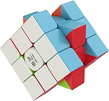 The Amazing Smart 3x3 Magic Speed Cube