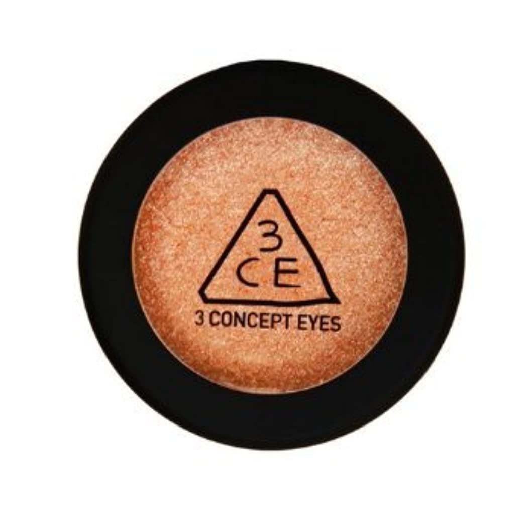 アルコール発火する厳密に3 Concept Eyes - One Color Shadow - Sparkling Star seed