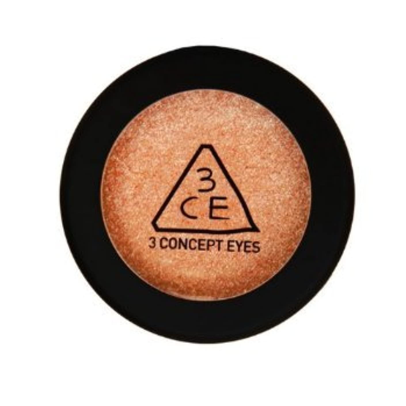 く採用気をつけて3 Concept Eyes - One Color Shadow - Sparkling Star seed