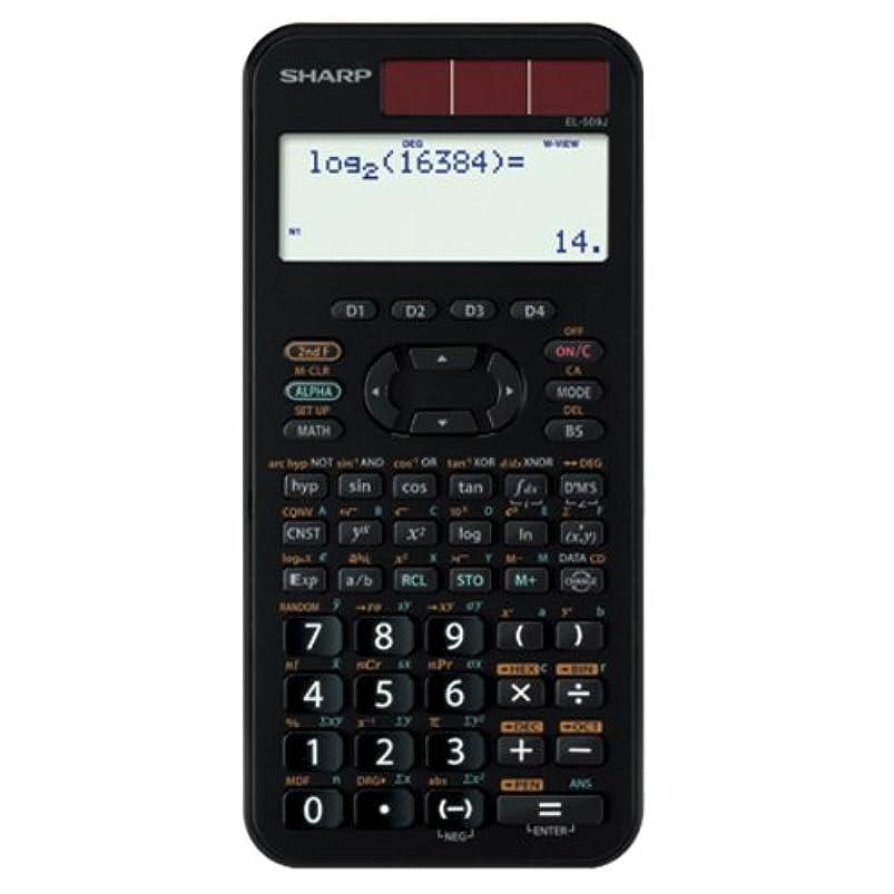 オピエート楽しむ放射性SHARP スタンダード関数電卓 ピタゴラス 384関数 ブラック系 EL-509J-BX