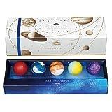 フーシェ オリンポス オリンポスの煌めきS (5個入り) 惑星チョコ 惑星チョコレート 惑星 チョコ ショコラ バレンタイン ホワイトデー