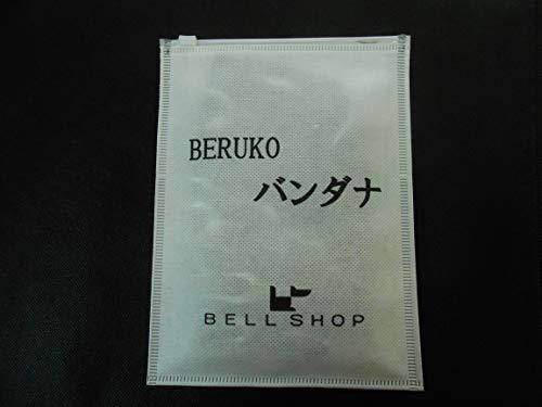 バンダナ キャップ BERUKO バンダナ コットン フリーサイズ レッド 2